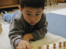 Ecole Montessori 92 Rueil-Malmaison